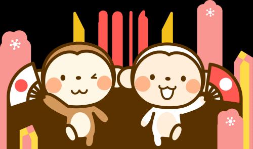 2016申年