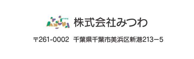1.UD丸ゴシック体